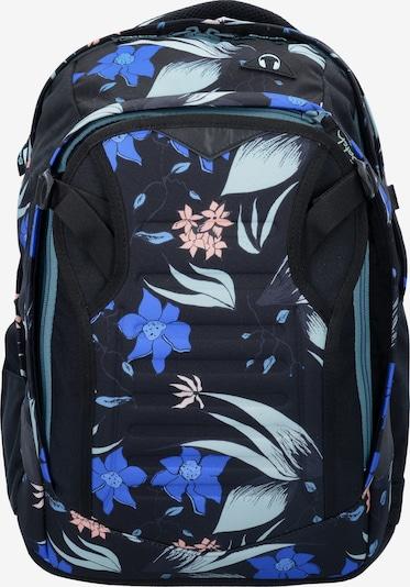 Satch Schulrucksack in royalblau / hellblau / rosa / schwarz, Produktansicht