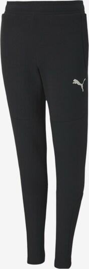 PUMA Sweatpants 'Evostripe' in schwarz, Produktansicht