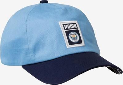 PUMA Cap 'Manchester City DNA' in hellblau / dunkelblau / weiß, Produktansicht
