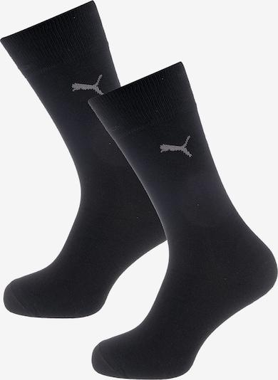 PUMA Socken in schwarz: Frontalansicht