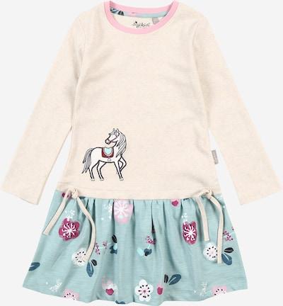 SIGIKID Kleid in beige / pastellblau / rosa / himbeer / weiß, Produktansicht