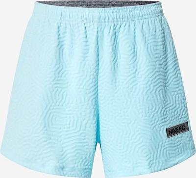 NIKE Pantalon de sport en bleu clair / gris, Vue avec produit