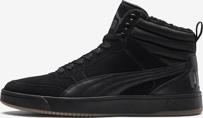 PUMA Sneakers 'Rebound Street v2' in basaltgrau / schwarz, Produktansicht