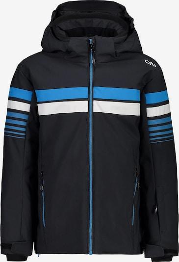 CMP Jacke in hellblau / schwarz / weiß, Produktansicht