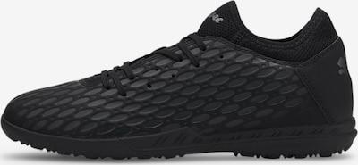 PUMA Voetbalschoen 'Future 5.4 TT' in de kleur Zwart, Productweergave