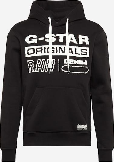G-Star RAW Mikina - čierna / biela: Pohľad spredu