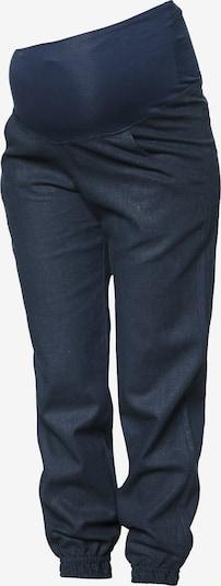 Bebefield Hose 'LOWA' in dunkelblau, Produktansicht