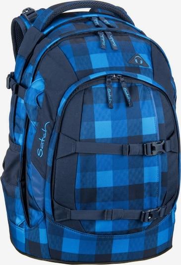 Satch Schulrucksack 'Satch pack 2.0' in blau / navy / neonblau: Frontalansicht