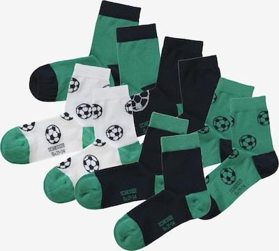SCHIESSER Socken 5er-Pack für Jungen in mischfarben, Produktansicht