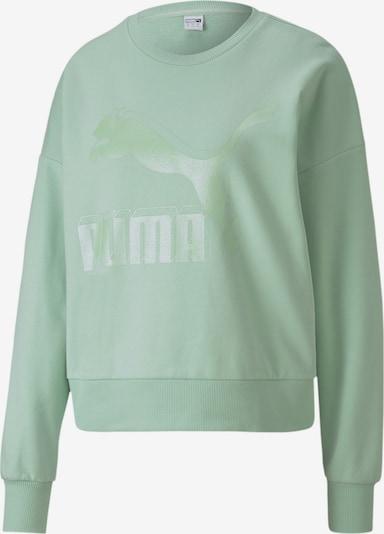 PUMA Sweatshirt in mint, Produktansicht