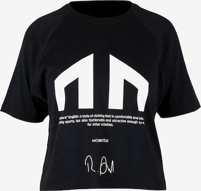 MOROTAI T-Shirt 'Signature' in schwarz / weiß, Produktansicht