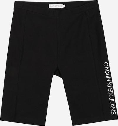 Calvin Klein Jeans Панталон 'CYCLING SHORT' в черно, Преглед на продукта