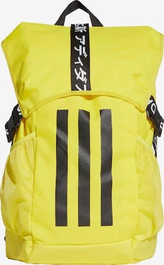 ADIDAS PERFORMANCE Sportrugzak in de kleur Geel / Zwart, Productweergave
