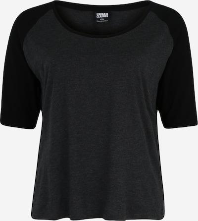 Urban Classics Majica u antracit siva / crna, Pregled proizvoda