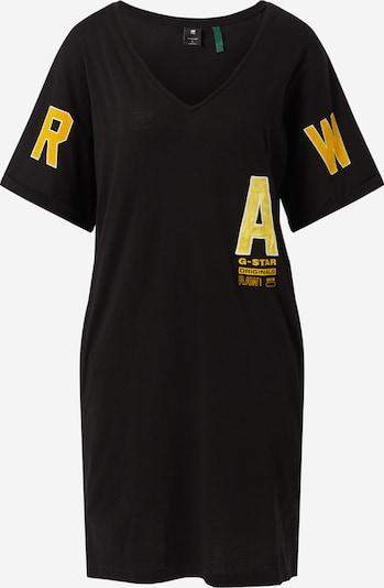 G-Star RAW Sukienka 'Graphic Joosa' w kolorze żółty / czarnym, Podgląd produktu