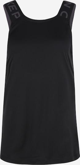 NIKE Športni top | temno siva / črna barva, Prikaz izdelka