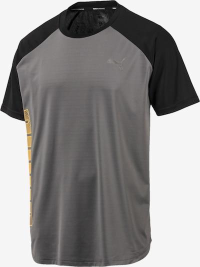 PUMA Shirt 'Collective Loud' in gelb / grau / schwarz, Produktansicht