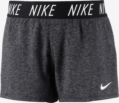 Sportinės kelnės 'G DRY SHORT' iš NIKE , spalva - bazalto pilka, Prekių apžvalga