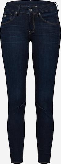 G-Star RAW Jeans 'Arc 3D' in kobaltblau, Produktansicht