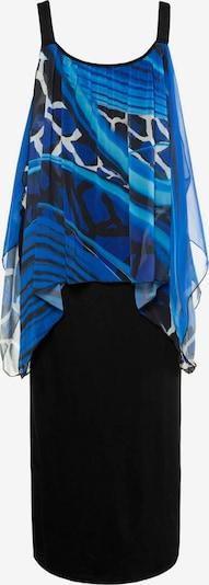 kék / fekete / fehér Ulla Popken Strandruhák 'Giraffe', Termék nézet