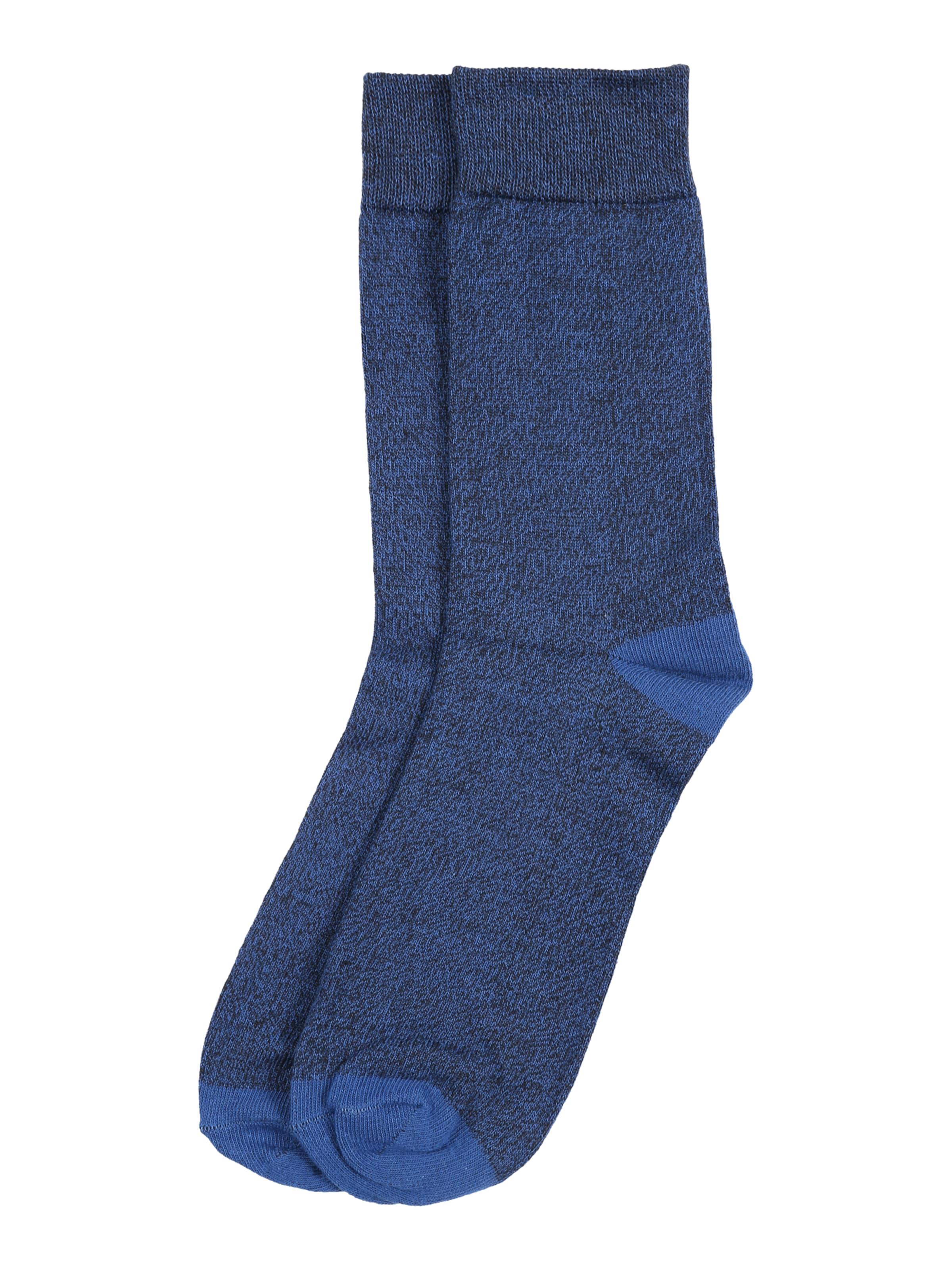 Finish Auslass Truhe Vorbestellung Für Verkauf JACK & JONES Melierte Socken Reduzierter Preis ozepZpjEC