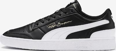 PUMA Tenisky 'Ralph Sampson' - černá / bílá, Produkt
