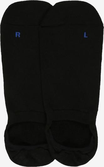 FALKE Ťapky 'Cool Kick 3-Pack' - černá, Produkt