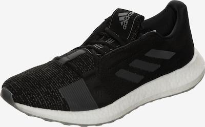 ADIDAS PERFORMANCE Chaussure de course en gris / noir, Vue avec produit