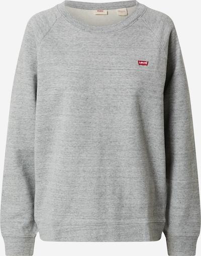 LEVI'S Bluzka sportowa w kolorze szarym, Podgląd produktu