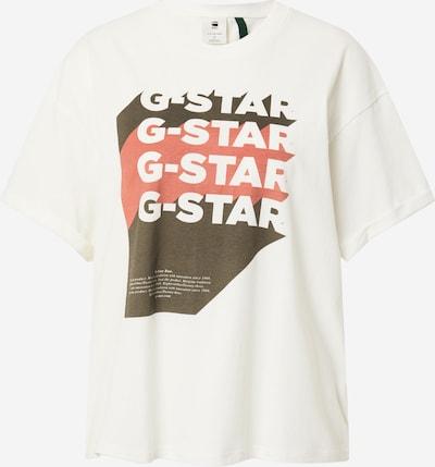Marškinėliai 'Graphic 1' iš G-Star RAW , spalva - ruda / rožinė / balkšva, Prekių apžvalga