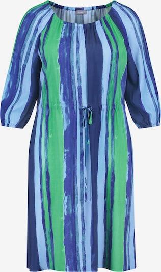 SAMOON Sommerkleid in mischfarben, Produktansicht