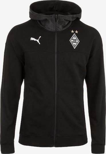 PUMA Kapuzenjacke 'Borussia Mönchengladbach' in schwarz, Produktansicht