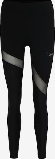 Casall Sportske hlače 'Casall Lux 7/8 Tigths' u crna, Pregled proizvoda