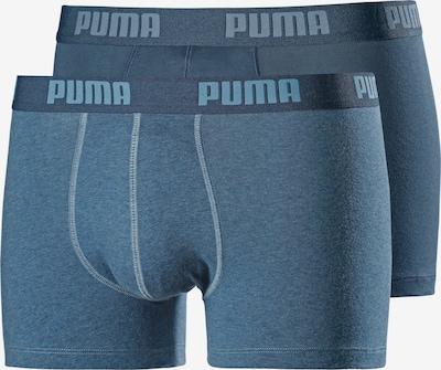 PUMA Boxer Herren in blue denim, Produktansicht