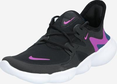 NIKE Běžecká obuv 'WMNS RIUN Free 5.0' - fialová / černá, Produkt