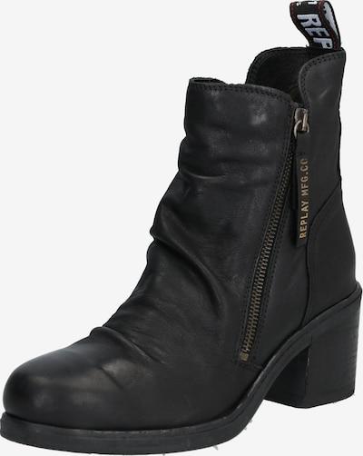 REPLAY Stiefeletten 'HAMEST' in schwarz, Produktansicht