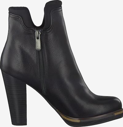 MARCO TOZZI Stiefelette in schwarz: Seitenansicht