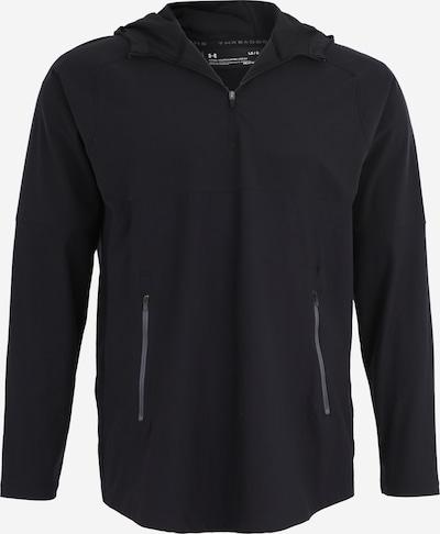 UNDER ARMOUR Sweat de sport 'Threadborne Vanish Popover' en noir, Vue avec produit