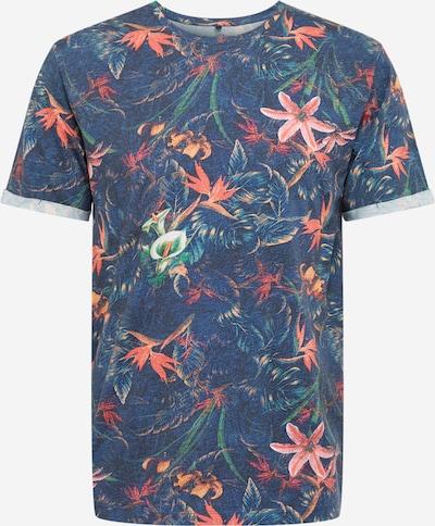 Marškinėliai 'MT JUNGLES' iš Key Largo , spalva - tamsiai mėlyna, Prekių apžvalga