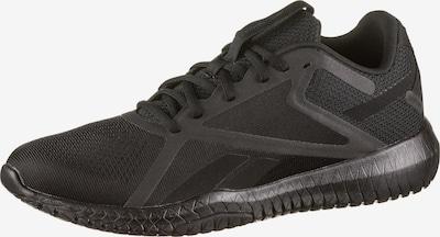 REEBOK Sporta apavi melns, Preces skats