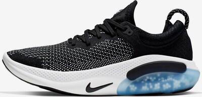 Nike Sportswear Laufschuh 'Joyride' in rauchblau / schwarz / weiß, Produktansicht