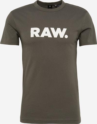 G-Star RAW T-Shirt 'Holorn r t s/s' in oliv / weiß: Frontalansicht