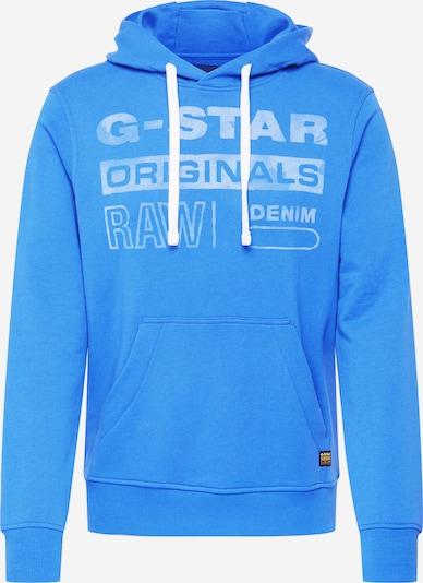G-Star RAW Jaka ar kapuci 'Originals' debeszils / balts, Preces skats
