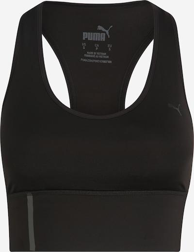 PUMA Sport-BH in schwarz, Produktansicht