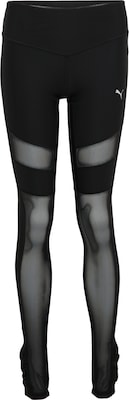 PUMA Tights 'En Pointe' mit Streifenmuster