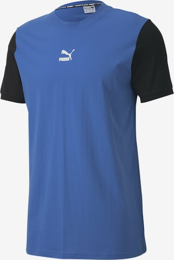 PUMA Shirt in kobaltblau / hellblau / weiß, Produktansicht