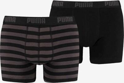 PUMA Trunks in braun / schwarz, Produktansicht