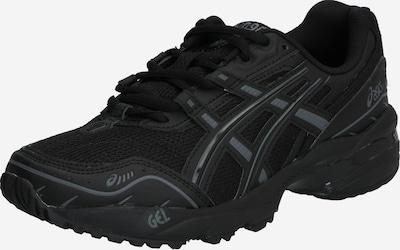 ASICS SportStyle Trampki niskie 'GEL-1090' w kolorze czarnym, Podgląd produktu