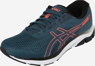 ASICS Sportske cipele 'Gel-Pulse 12' u zelena / svijetloroza / bijela, Pregled proizvoda
