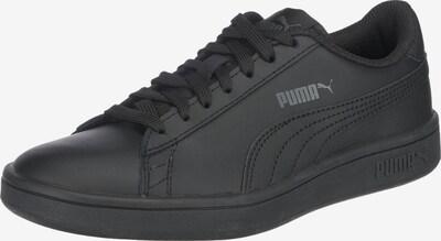 PUMA Sneaker 'Smash' in schwarz, Produktansicht